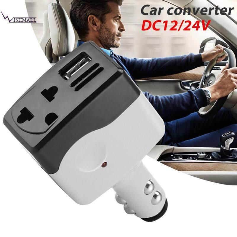Wishmall Car Adapter Car Conventer Car Charger Car Inverter AC220V DC12/24