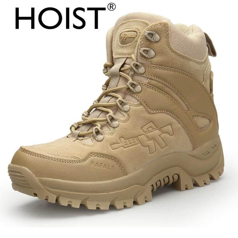 Hoist Outdoor Sepatu Mendaki Pria Gurun Tinggi Bot Tinggi Sepatu Mendaki  39-46  Free 66d67bd3de