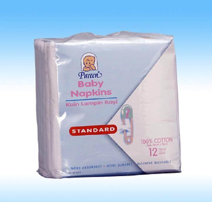 Pureen Standard Baby Napkin / Kain Lampin Bayi 12pcs (76cm x 76cm)