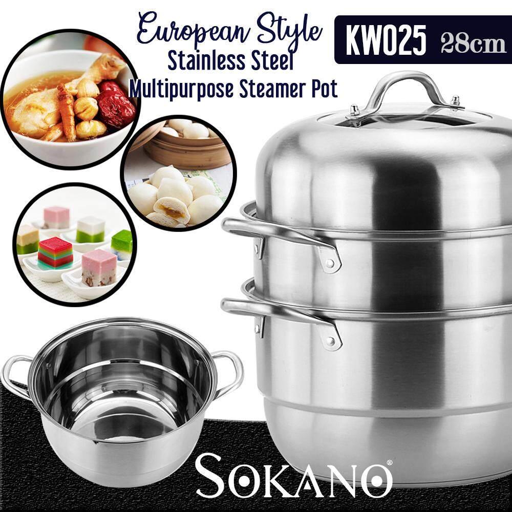 (RAYA 2019) SOKANO KW025 28cm 3 Layers High Quality European Style Multipurpose Stainless Steel Steamer Pot Cookware