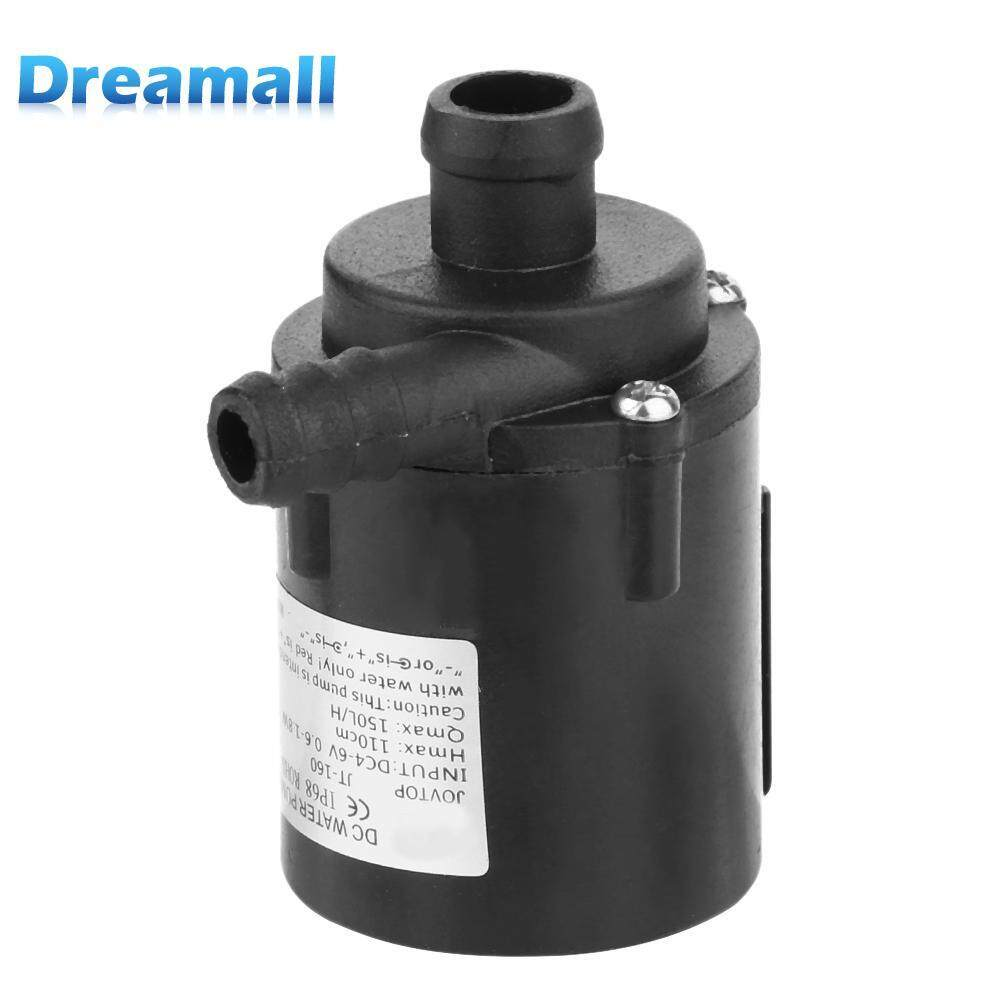 JT-160A Low Pressure DC Water Pump 12V USB Brushless Submersible Motor Water Pump - intl