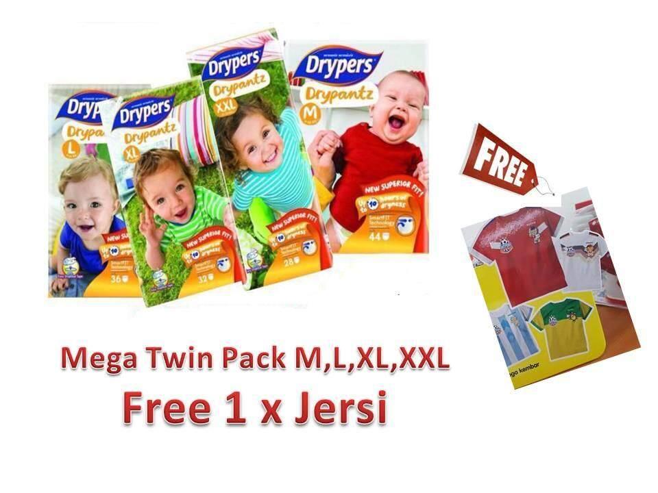 Drypers Drypantz Mega M/L/XL/XXL x 2 packs [FOC Jersi x1]