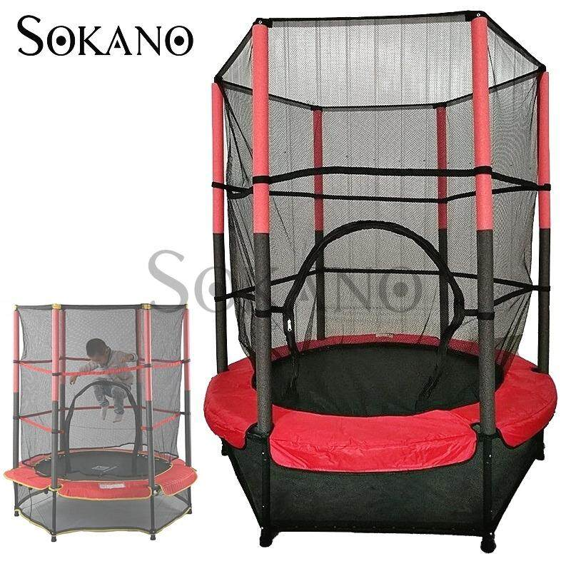 SOKANO 55 Inches Kids Indoor & Outdoor Trampoline With Safety Net Enclosure Exercise Fitness Apparatus