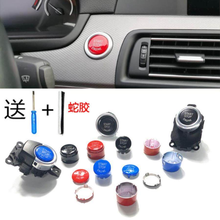 Bmw One Button To Activate Button To Replace New Old Departmen E901234567&x13456m345f30156 (BLUE) (