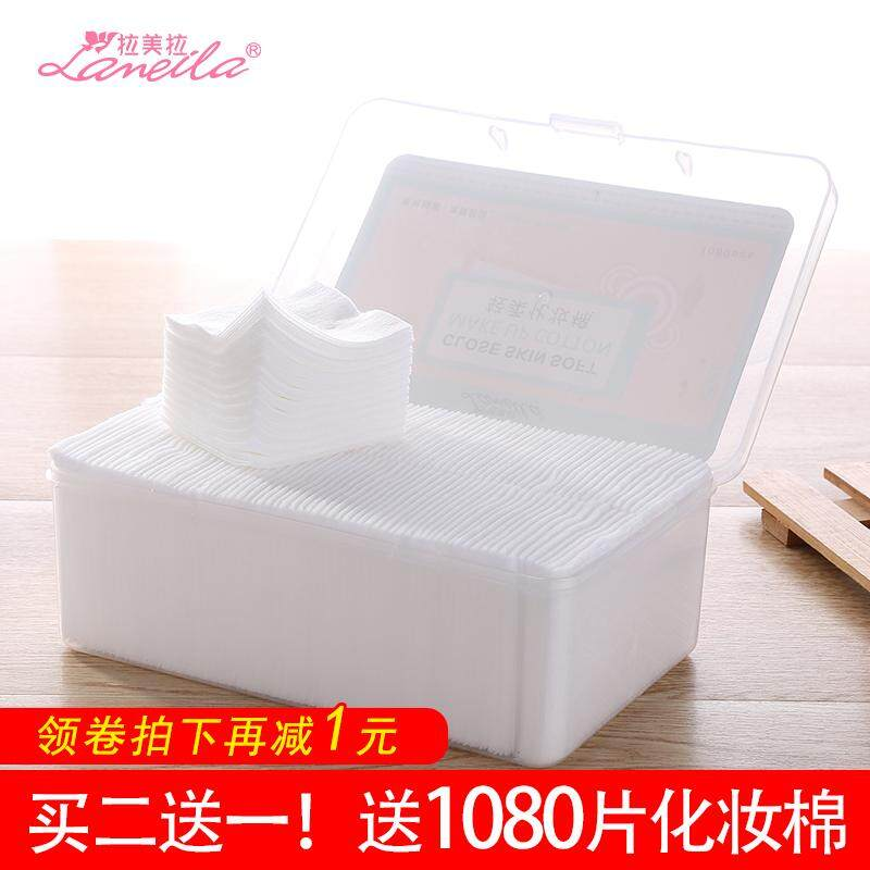 Lameila 1080 Boxed Cotton Puff Facial Wipe women Thin Wet Compress Only Facial Part Watsons Disposable 1000 Tablets Philippines