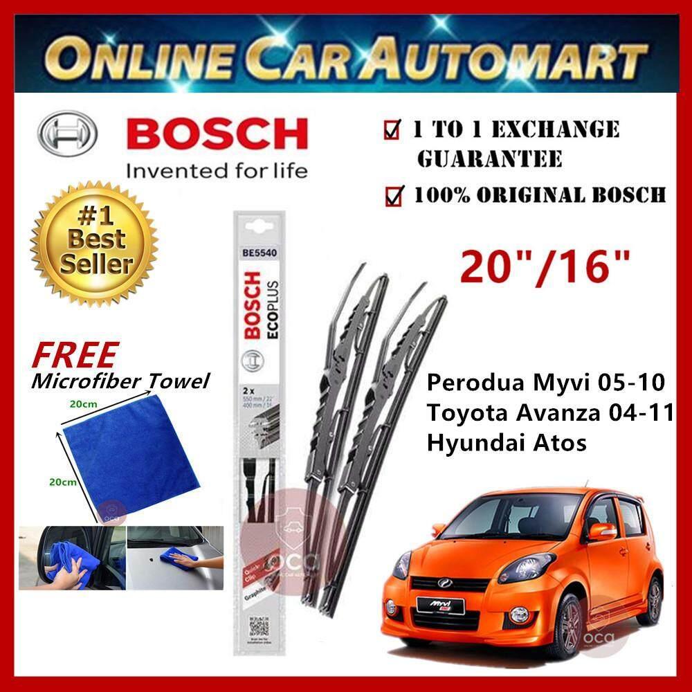 Perodua Myvi Lagi Best/Icon - Bosch Advantage Wiper Blade (Set) - Compatible only with U-Hook Type - 16 inch & 20 inch
