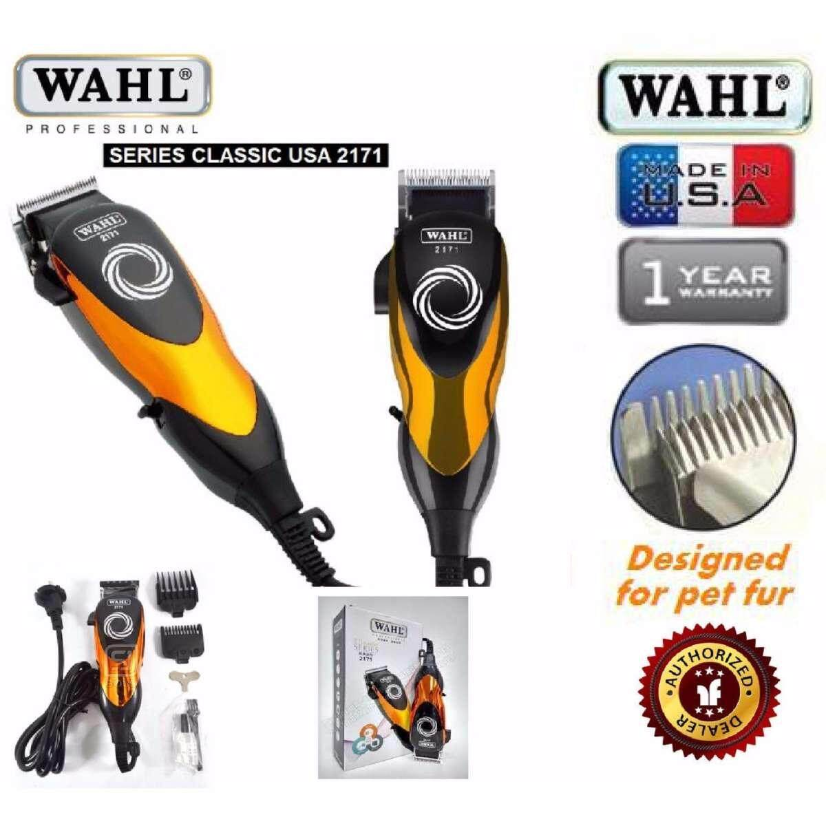 Wahl 2171 Professional Heavy Duty Hair Clipper ( POTONG RAMBUT )(Gold)