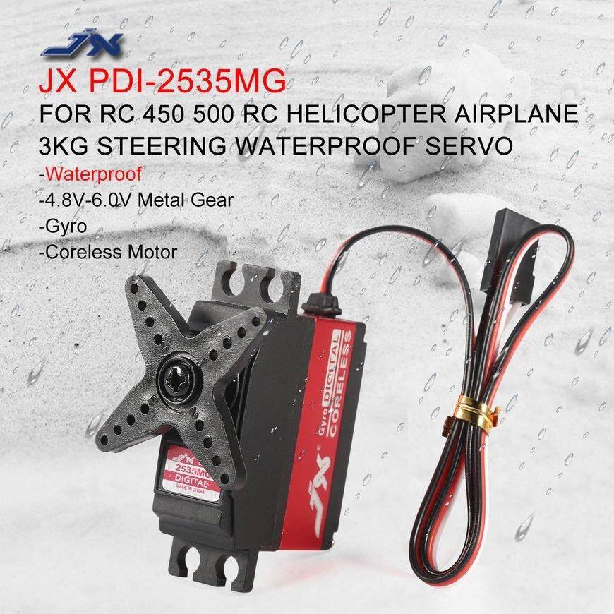 Rp 235.500. GOOD JX PDI-2535MG 25g Digital Metal Gear Coreless Gyro Tail Servo for RC Airplane Red & BlackIDR235500