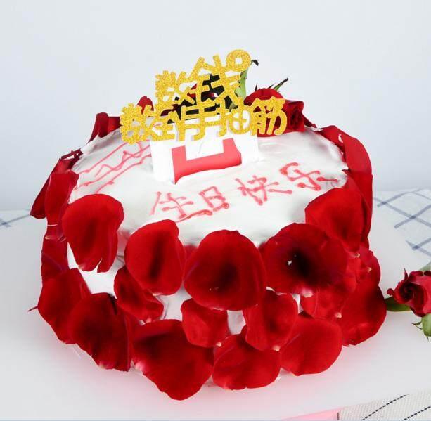 Detail Gambar Cake Decoration Surprise Box Money-pulling box Creative Cake Box Red-pulling money artifact - intl Terbaru