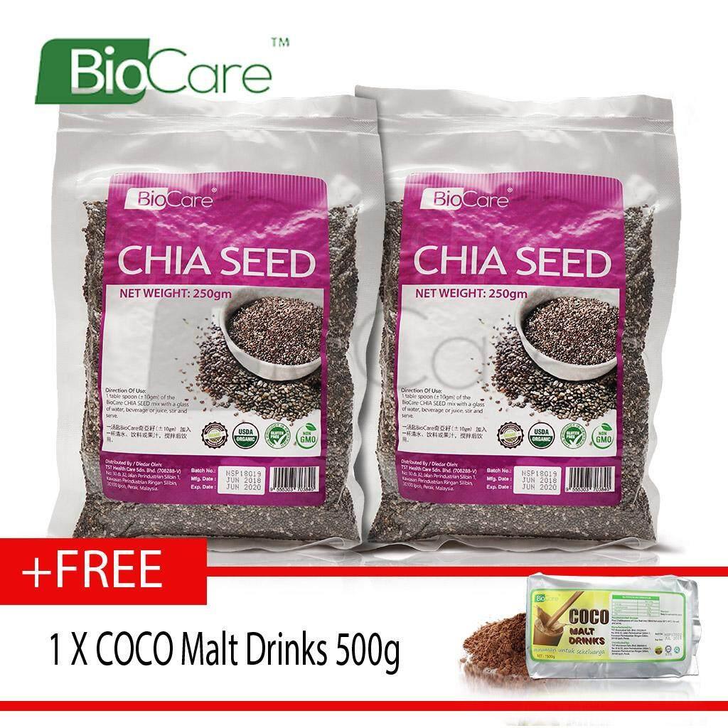 Biocare Chia Seed Organic 2 x 250gm free biocare COCO malt drink 5oog