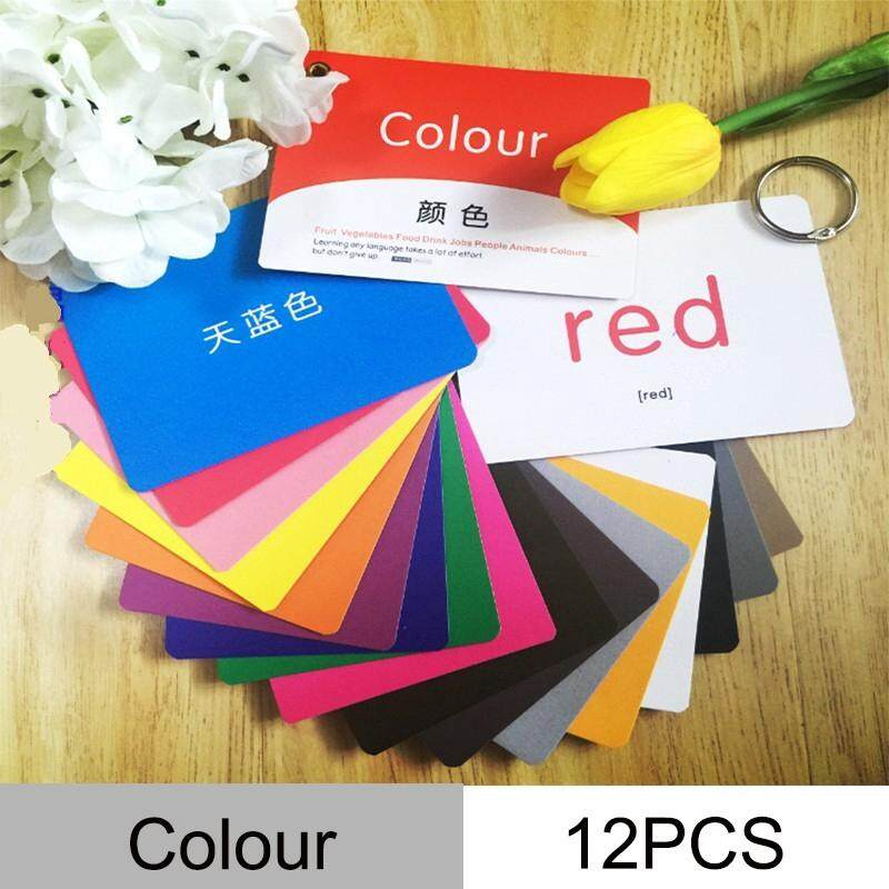 kids flash cards for sale flash card games online brands prices