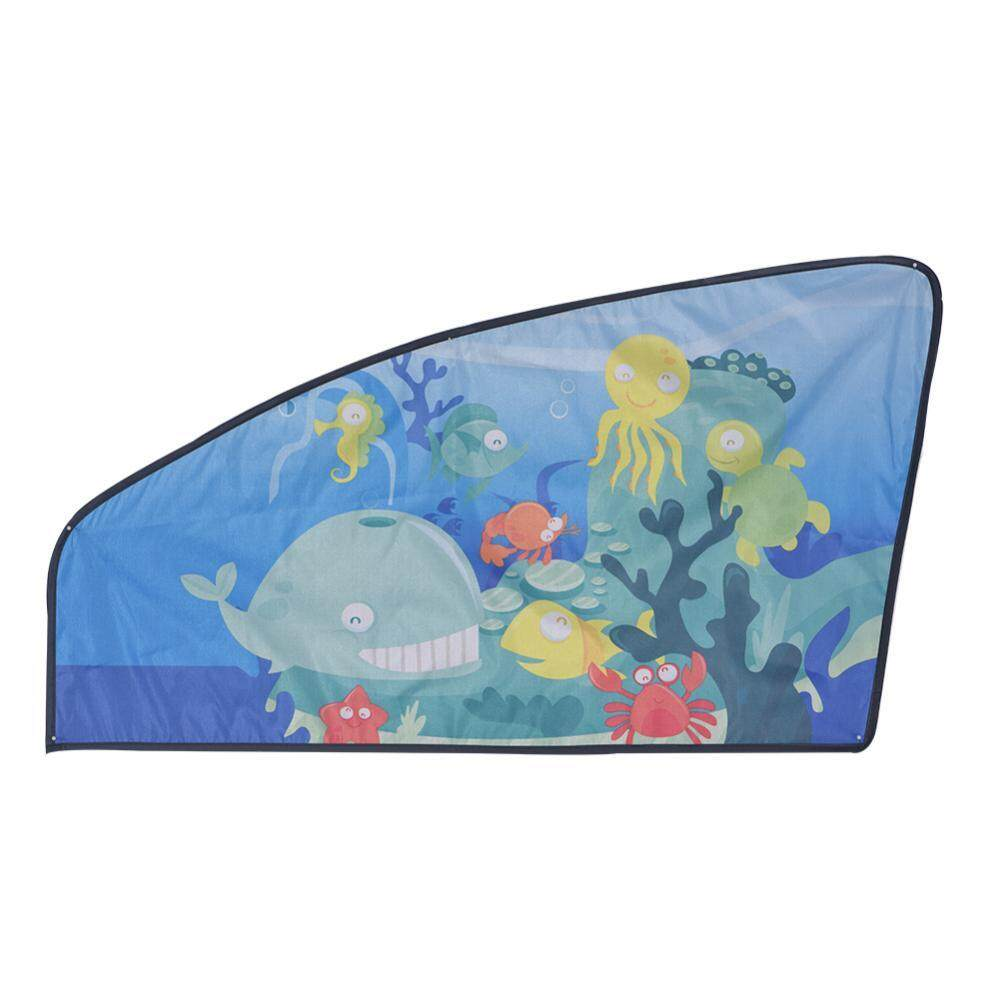 Cartoon Magnetic Car Curtain Adjustable Sun Shade For Baby Children - Intl By Sweetbaby123.