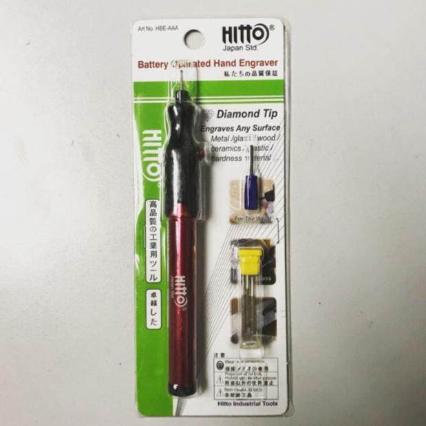HITTO BATTERY OPERATED HAND ENGRAVER (MADE IN TAIWAN)