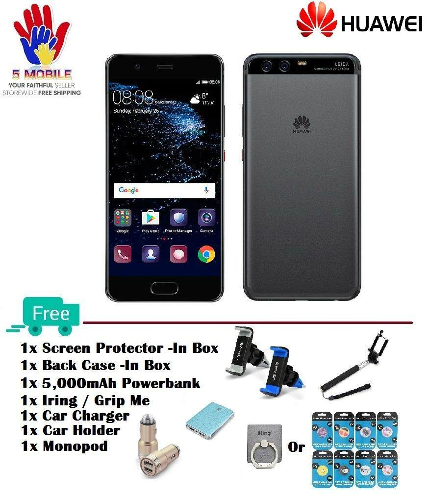 save off 5f16d 2bd91 HUAWEI P10 PLUS 6GB RAM + 128GB ROM 100% ORIGINAL SET 1 YEAR WARRANTY