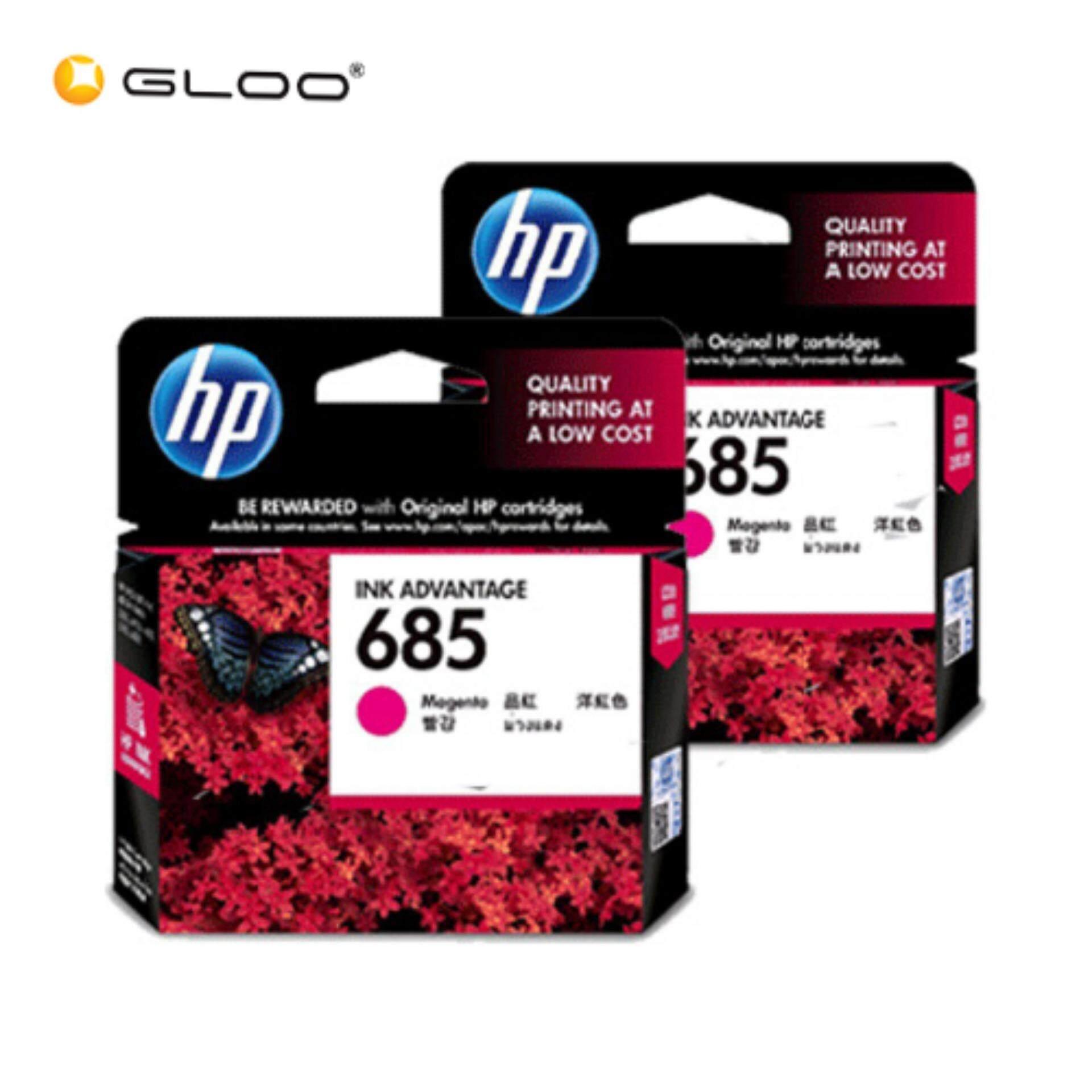 [2 Units] HP 685 Magenta Original Ink Advantage Cartridge CZ123AA