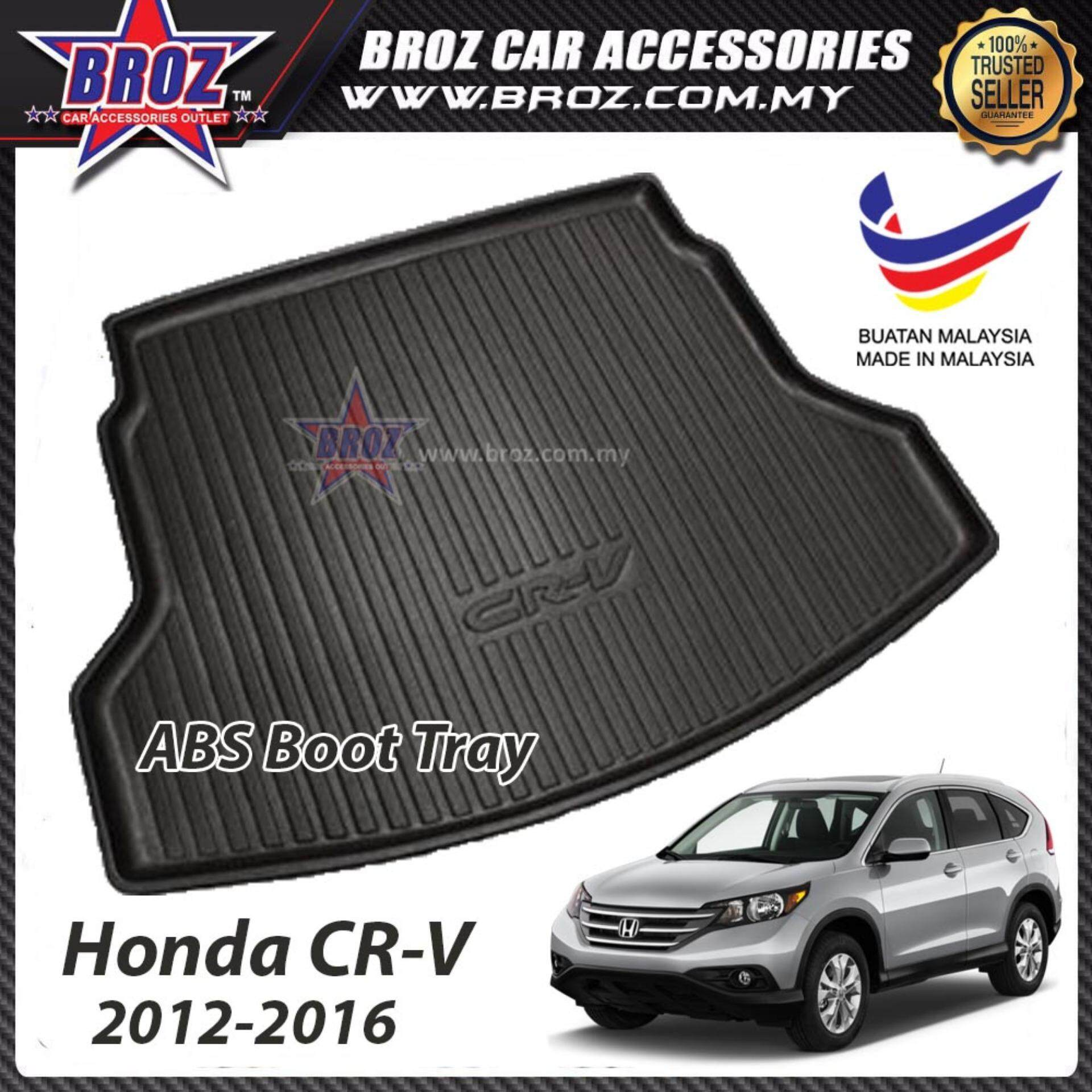 Honda CRV 2012-2016 ABS Car Rear Boot Trunk Tray