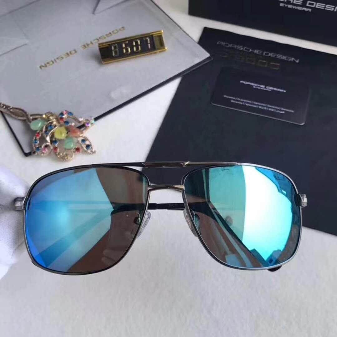 81e51a58c5 2018 New Style PORSCHE Luxury Series 8607 Men Anti UV400 Polarized  Sunglasses - intl