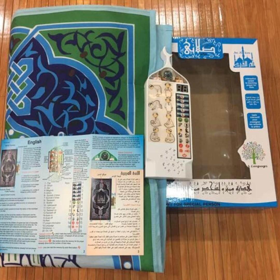 E Sejadah Kit Belajar Solat, Solat kit for Muslims Ramadan Gift