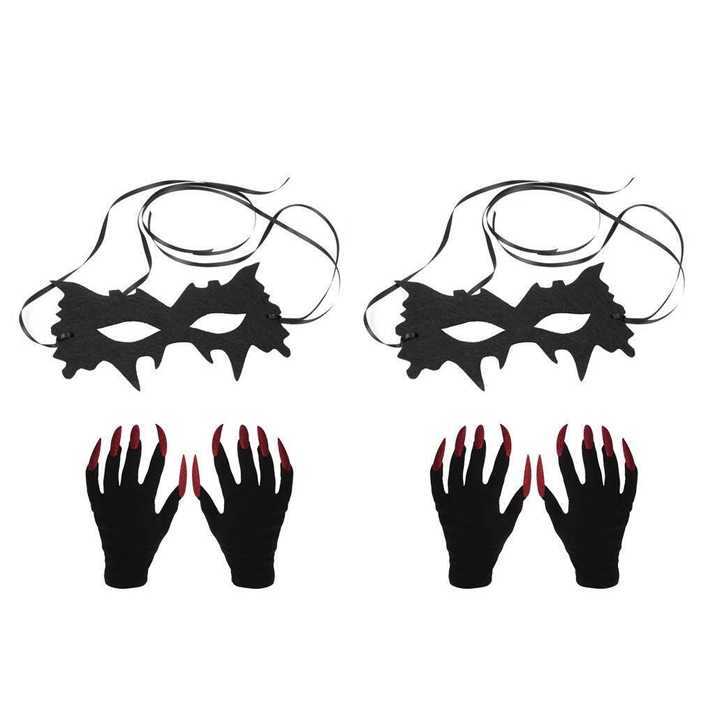 Magideal 2pcs Halloween Venetian Masquerade Ball Party Mask 2 Pairs Scary Woman's Fingernails Gloves By Magideal