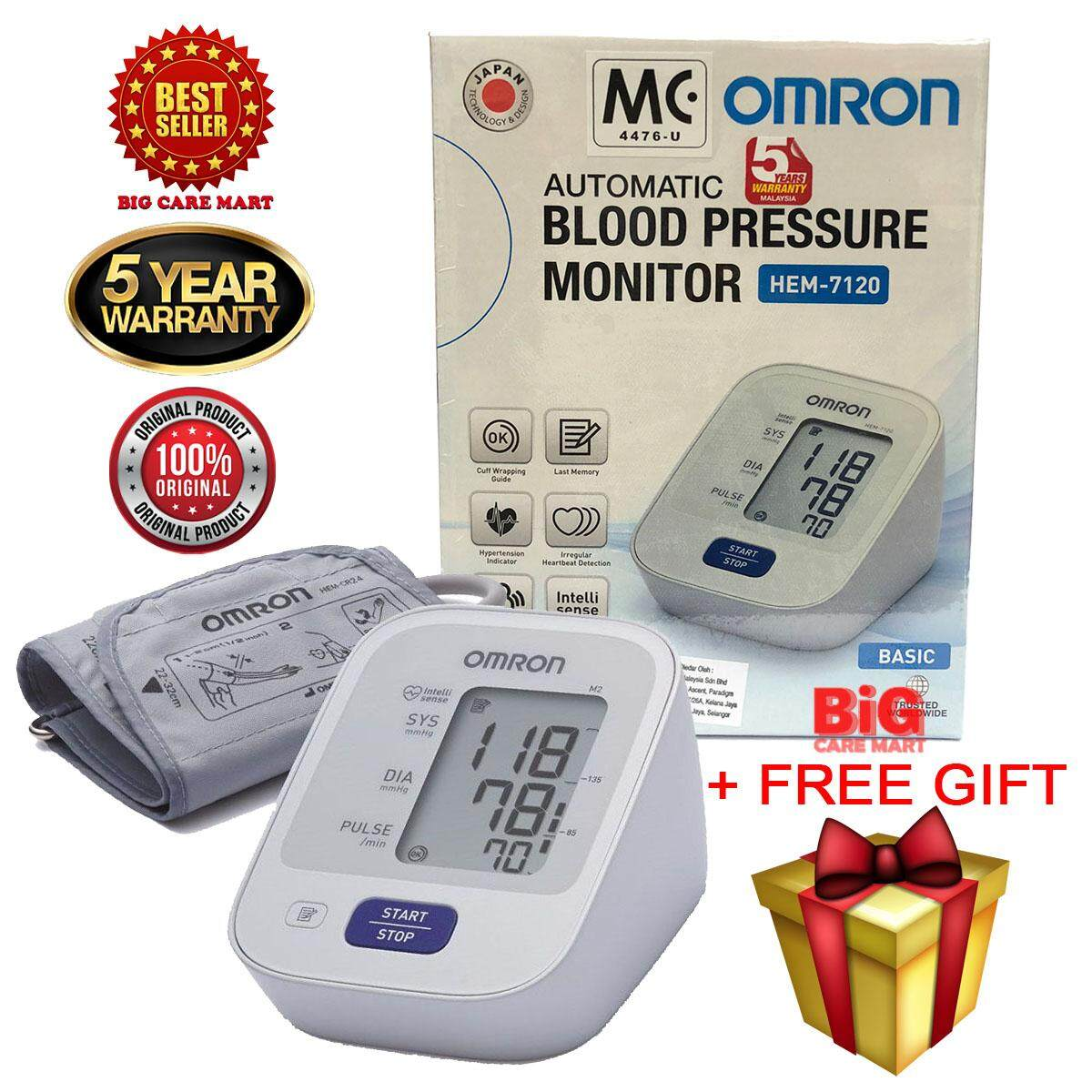 Omron HEM 7120 Automatic Blood Pressure Monitor [5 Years Warranty] + FREE GIFT
