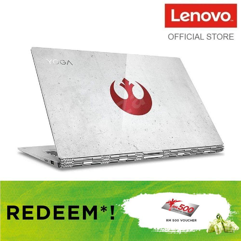 Lenovo Yoga 920-13IKB Glass STARWARS 13.9 Laptop 80Y8003FMJ (INTEL® CORE™ i7-8500U PROCESSOR) - REBEL ALLIANCE - [REDEEM RM500 Shopping Voucher + JBL Bluetooth Headphone] Malaysia