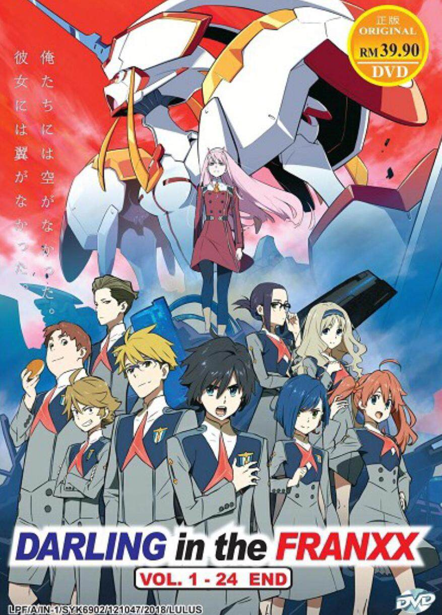 DARLING IN THE FRANXX ( VOL.1 - 24 END DVD X 2 ) ANIME