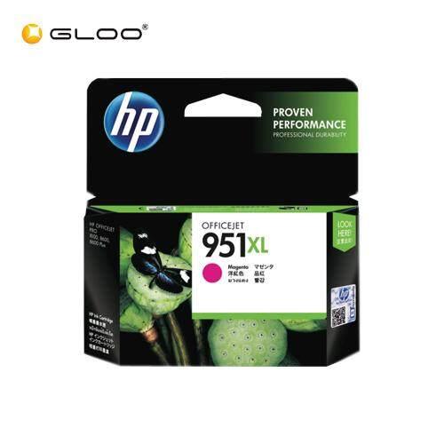 HP 951XL Magenta Original Officejet Ink Cartridge CN047AA
