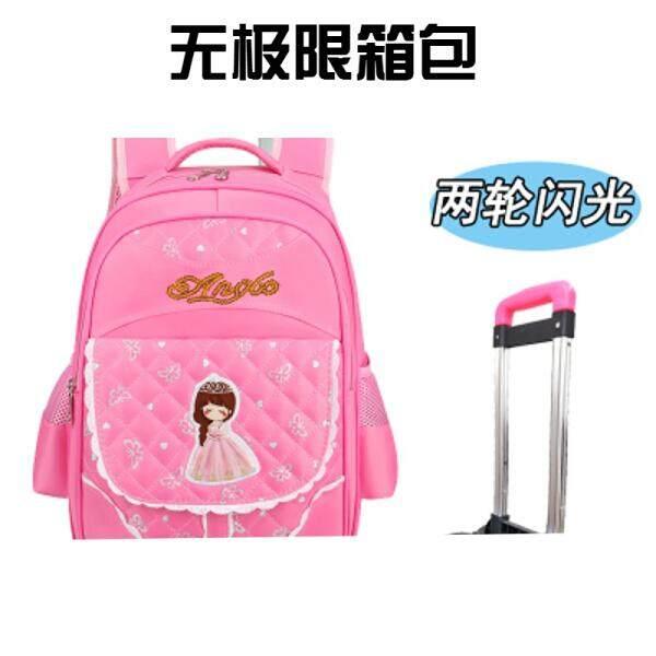 Pink two-wheel drawbar grades 2-6 Schoolbag schoolgirls cute girl backpack c65bc0259074e