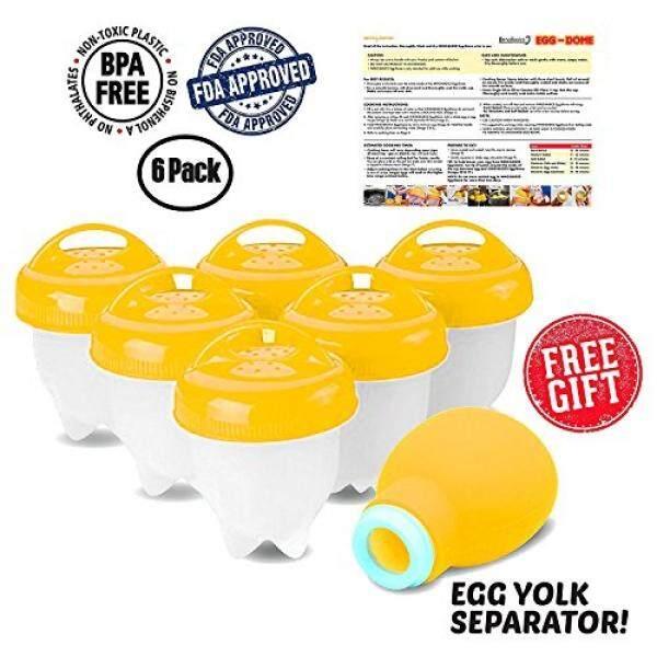 Egglettes Utama Alat Masak Telur Kit: 6-Pack Telur Pembuat + Pemisah Kuning Telur