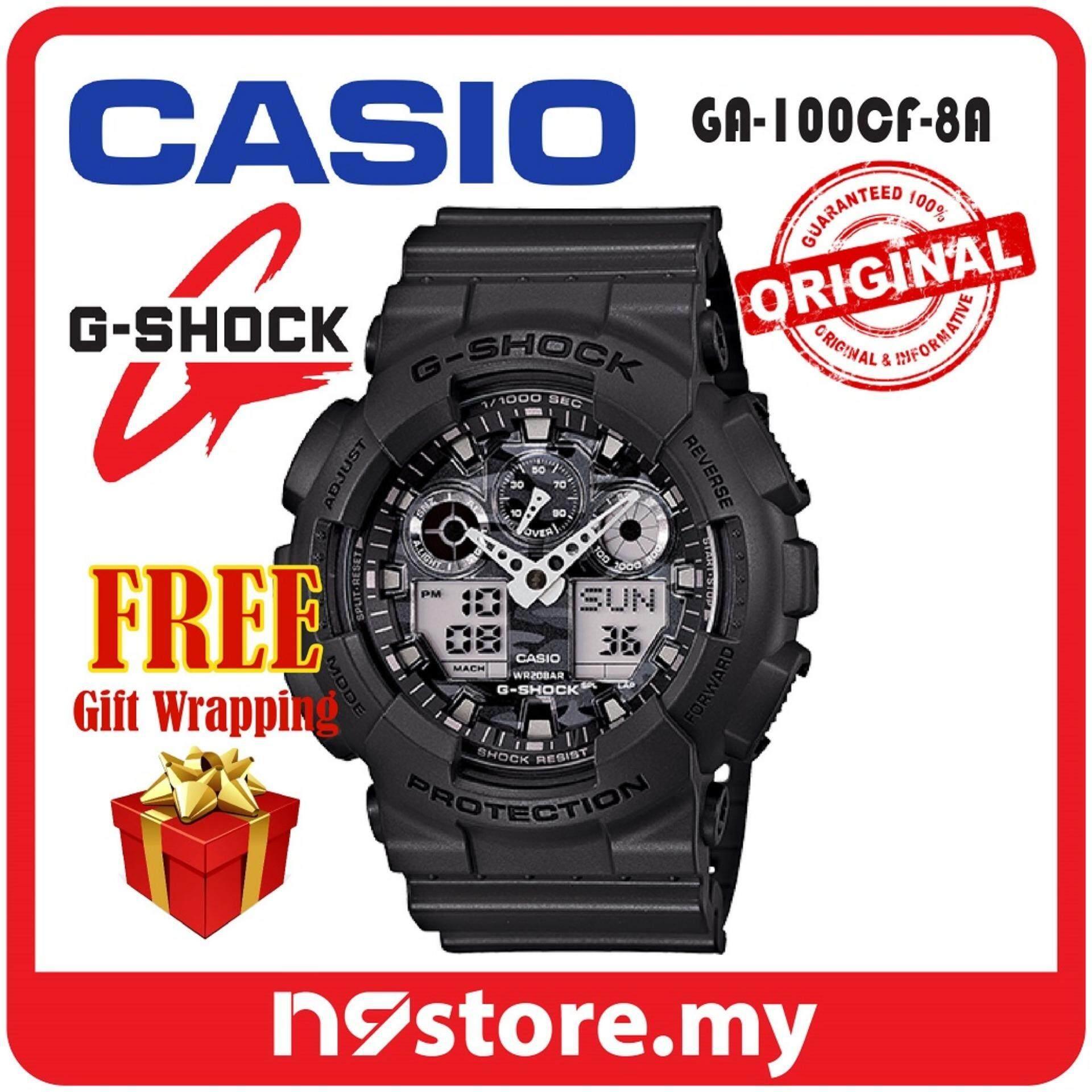 Casio G-Shock GA-100CF-8A Analog Digital Sports Watch