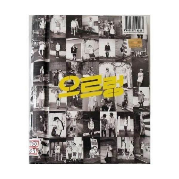 Musik EXO-[Xoxo] Ciuman Korea Ver 1st Album Repackage CD + Buku Koleksi Foto-Intl