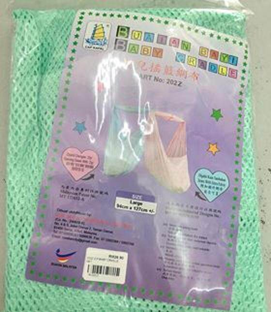 Mom Love Baby Cradle Net  / Kain Buaian Bayi with Head Cover and Zip