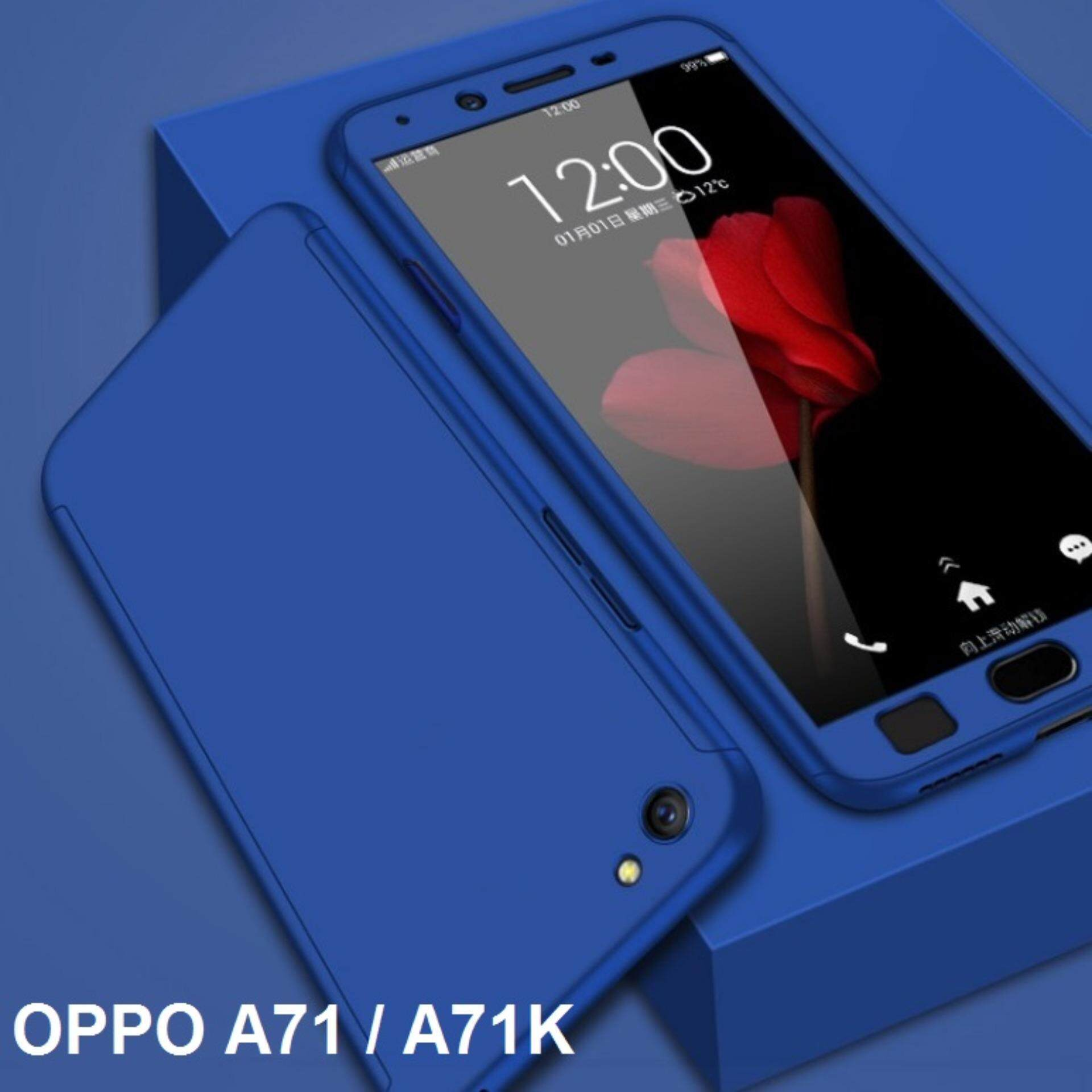 Cek Harga Sense 360 Degree Full Body Protection Cover Case With Oppo A71 Blue Tempered Glass For A71k