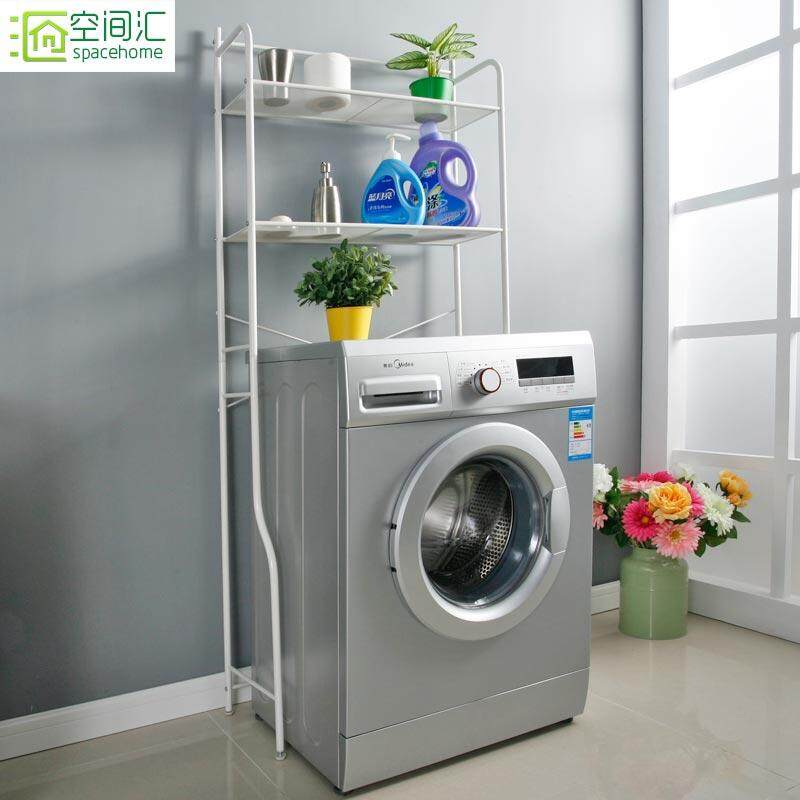 Floor bathroom home washing machine shelf
