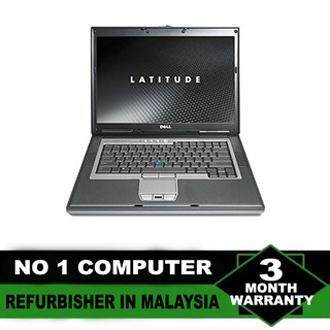 (Refurbished Notebook) DELL D830 INTEL CORE 2 DUO Malaysia