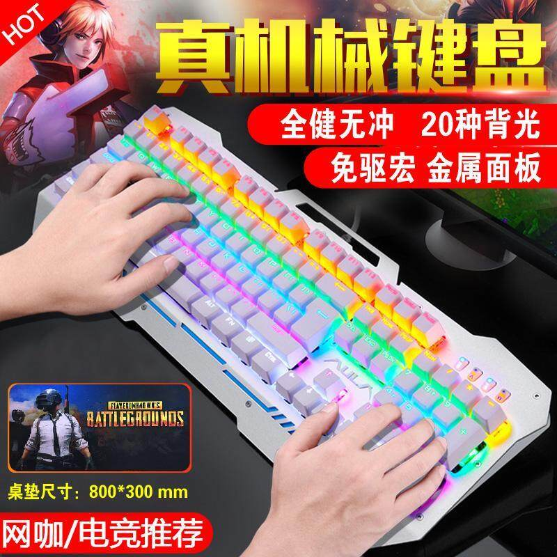 AULA Reaper Mechanical Keyboard Qinghei Axis Metal USB Cable Chicken Game Computer Internet Cafes Keyboard lolcf Singapore