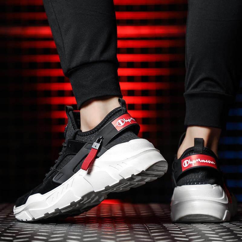 2017 Musim Gugur Dan Musim Dingin Pria Kasual Olahraga Sepatu Penyerap Guncangan Anti-Selip Versi Korea By Undermani Fashion.