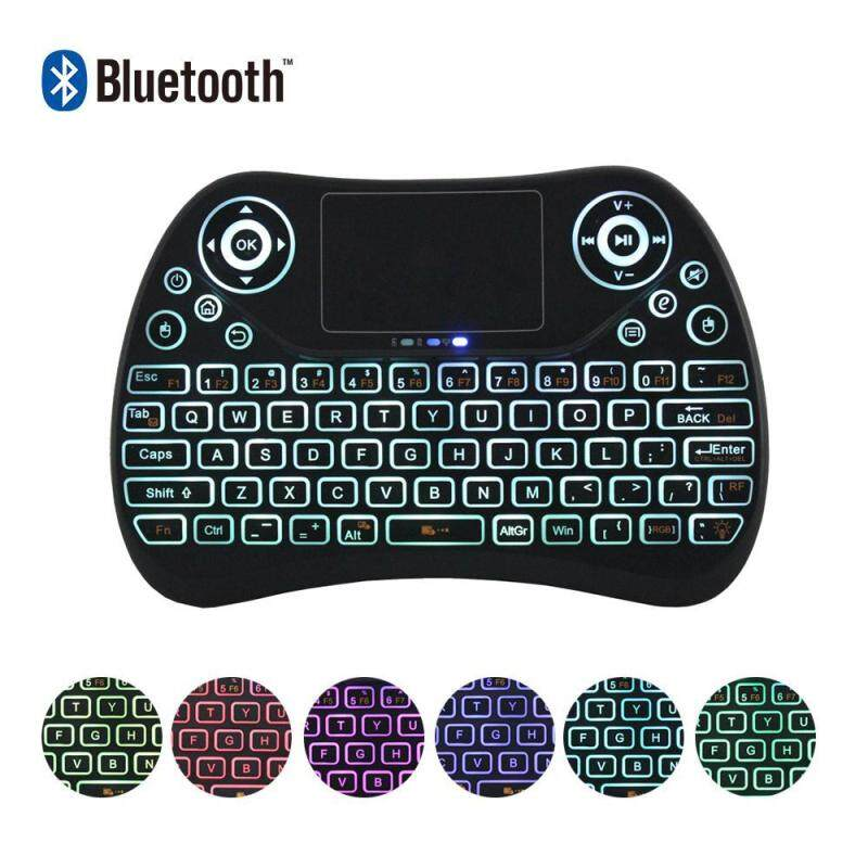GoodScool Rechargeable T2 Bluetooth Colorful Backlight 2.4G Mini Wireless Fly Mouse Keyboard T2C with TouchPad, Smart Remote Control for Android Smart TV Box ,HTPC, IPTV, Projector, Pad, PC, etc. by oFourSmart