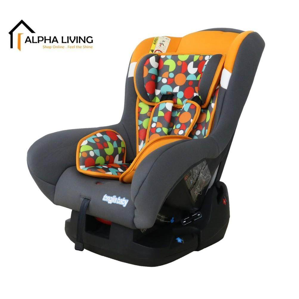 Alpha Living Infant Baby Convertible Car Seat Side Protection Children  Safety Seat (BAY0123)