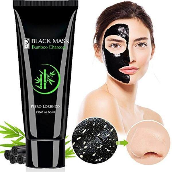 Blackhead Remover Mask, Blackhead Peel Off Mask, Face Mask, Blackhead Mask, Black Mask Deep Cleaning Facial Mask for Face Nose 60g - intl Philippines
