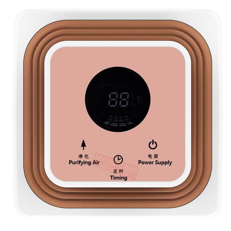 Baru LED Tampilan Pengurang Kelembapan Udara Kamar Tidur Rumah Tangga Dehumidifier Pengering Kecil .