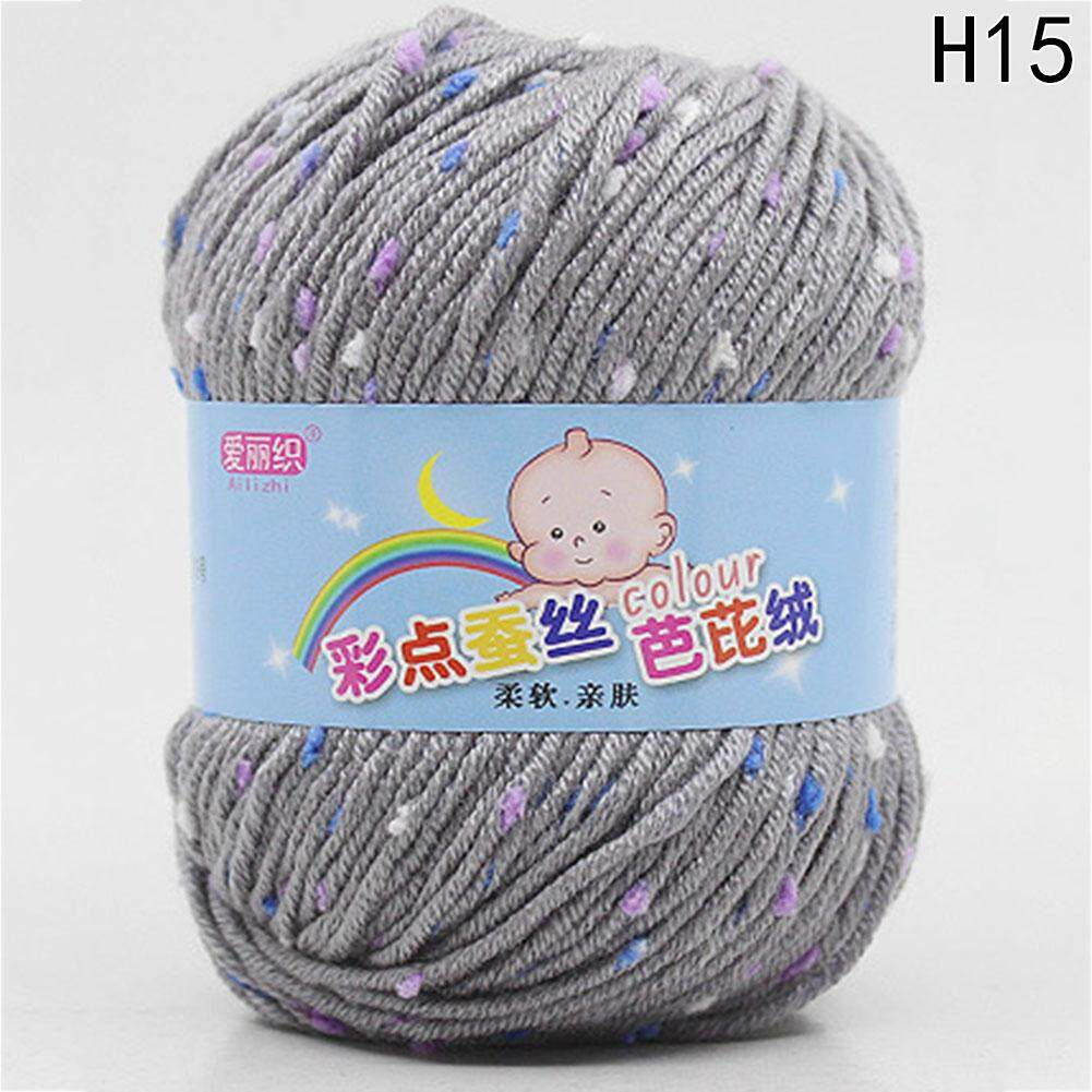 Hot Sale New Arrival Colored Silk Bobbi Cashmere Milk Cotton Middle Hand Braided Thread Baby Knit Wool Yarn H15 By Beautyzy.