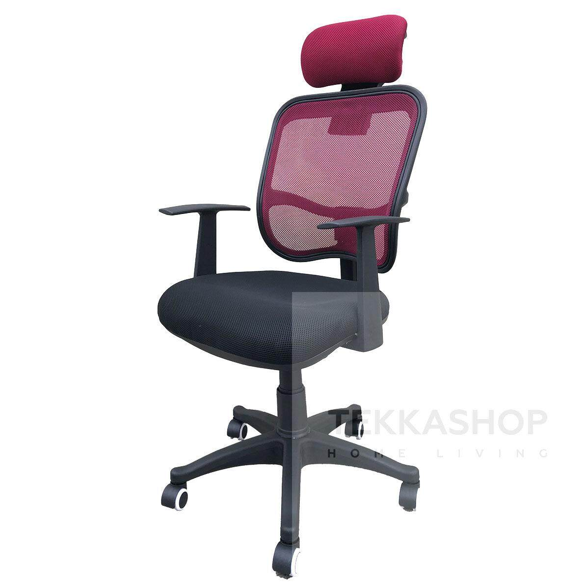 best service 31219 2f2bf Tekkashop KKMOC2037A Adjustable Seat Height Ergonomic High Back Swivel Mesh  Comfortable Home Office Chair, Red
