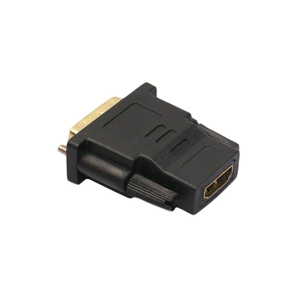 Dcoteres Kabel HDMI Terjalin + Adaptor DVI HD 3D untuk PS3 Xbox HDTV Meter 1080 P DF 0.5 M