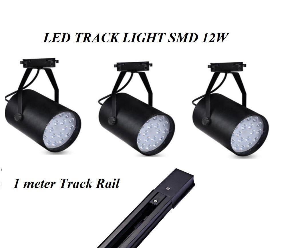 ES LITE LED TRACK LIGHT / 3 PC LED TRACK LIGHT 12W WARM WHITE / 1 METER TRACK RAIL