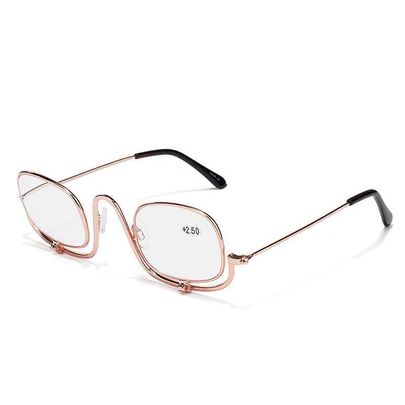 440eb620e653 150 Degree Folding Magnifying Make Up Eye Reading Glasses Spectacles Flip  Down Lens