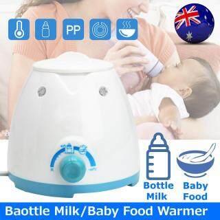 Bình Sữa Trẻ Em, Bình Cho Ăn Làm Ấm Thức Ăn, Máy Khử Trùng 220V- thumbnail