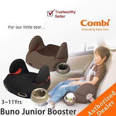 Combi Boun Junior Booster Seat - Brown