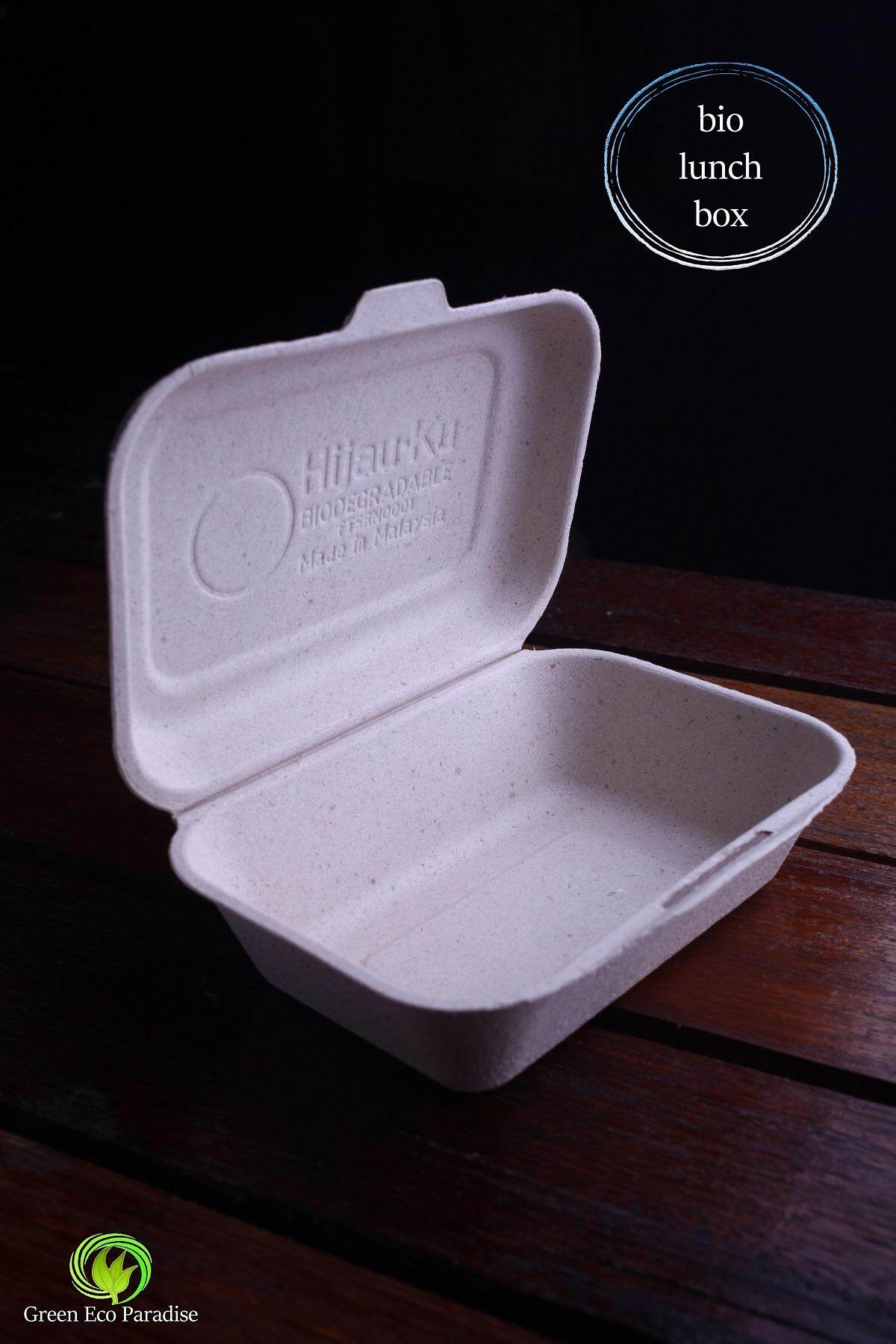 Biodegradable Lunch Box [Beige] 800 pieces/carton