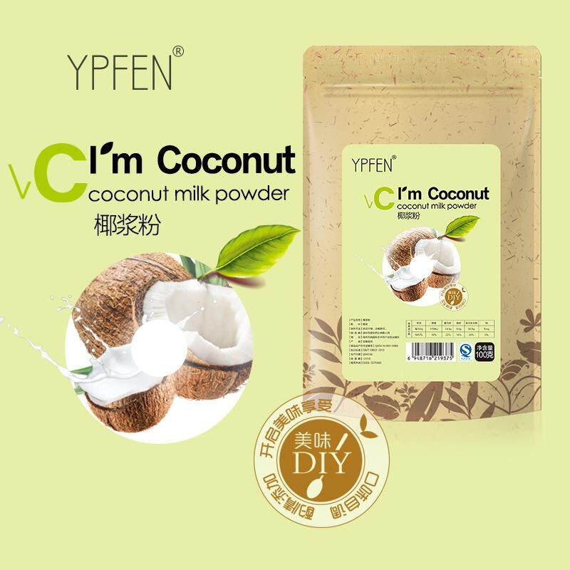 Ypfen Coconut Powder Coconut Powder Instant Mellow Nutritious Breakfast Meal Coconut Juice Coconut Milk 100g Baking